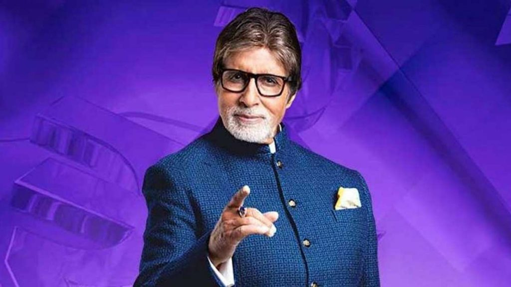 check kbc lottery online official 2021