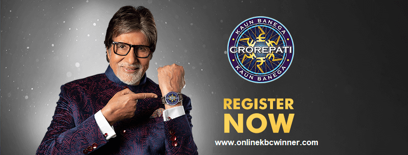 KBC India official website